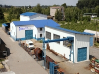 Production premises